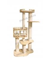 Пушок деревянный комплекс для кошки Бося